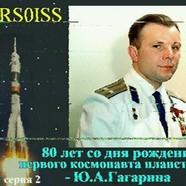 Obrazy z ISS
